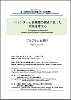 20140614_cover